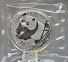 PROOF SILVER PANDA CHINESE items in DYK Coins and Toys