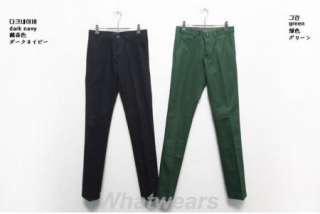 Mens Trendy Casual Trousers Slim Long Pants Green W66