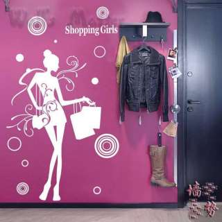 Wall Mural Art Decor Vinyl Decal Sticker Shopping Girl